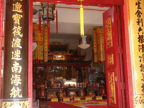 Singapour - temple chinois