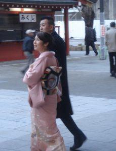 Femme en Kimono